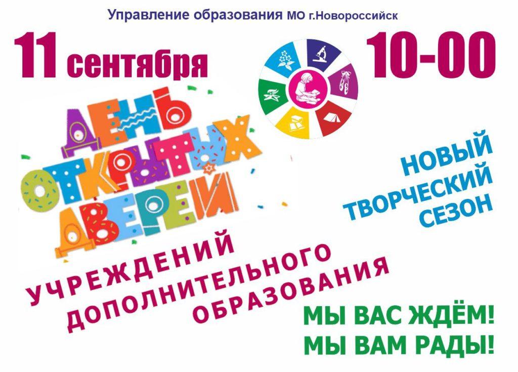 PHOTO-2021-08-28-16-05-00