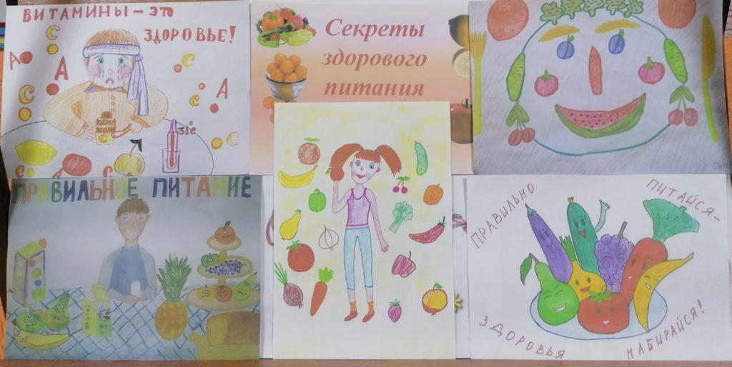 Выставка рисунков о питании , декабрь