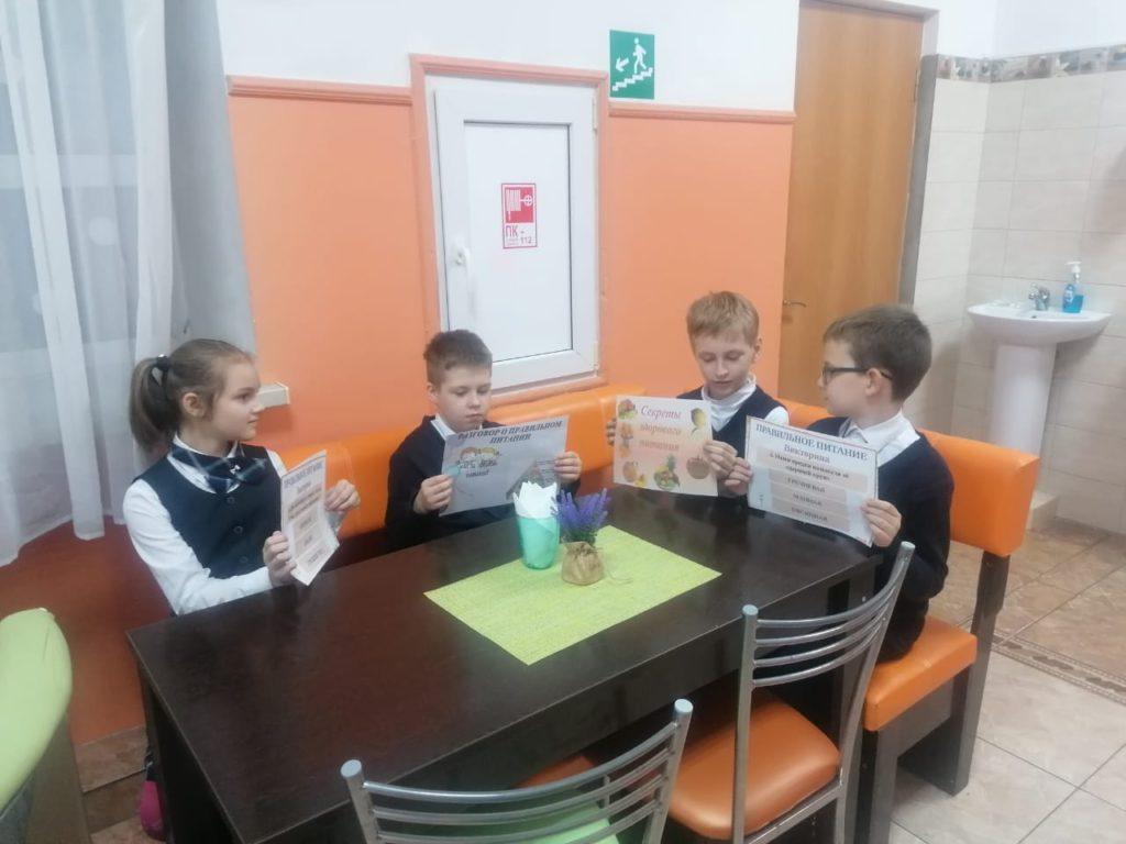 Сентябрь - квест для начальной школы Знатоки правильного питания